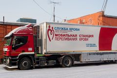 Unidade móvel de transporte da entrega e do sangue fotos de stock