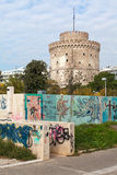 Unidentified artist graffiti - Thessaloniki - Greece Royalty Free Stock Photo