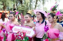 Unidentified deltagare under ståtar, Thailand Royaltyfria Bilder