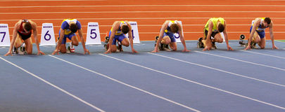 Unidentified men on the start Stock Photo
