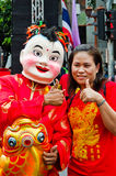 Unidentified people celebrate with chinese new year parade stock image