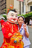 Unidentified people celebrate with chinese new year parade Royalty Free Stock Images