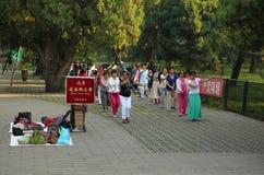 Unidentified people dancing tibetan dance in Beijing Royalty Free Stock Image