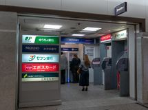 Free Unidentified People Queue At ATM Machines At Osaka City Train Station Stock Photo - 133969180
