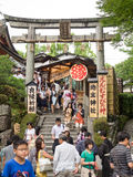 Unidentified people sightsee Kiyomizu area. Kyoto, Japan - June 28, 2014 : Unidentified people sightsee Kiyomizu area. Kiyomizu temple and is one of the most Royalty Free Stock Images