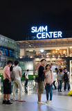 Unidentified people walk at Siam center, Thailand Royalty Free Stock Photo