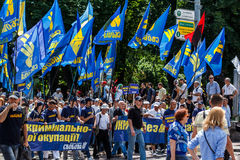 Unidentified protestors of Rise up, Ukraine! demonstration march in Kiev Stock Photography