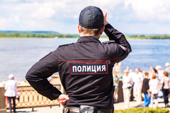 Unidentified Russian police officer in uniform at the embankment. Samara, Russia - May 12, 2017: Unidentified Russian police officer in uniform at the embankment Stock Image