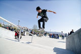 Unidentified skater Royalty Free Stock Images