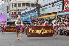 Unidentified thai people in the parade at annual festival Thao Suranaree monument Royalty Free Stock Images