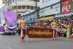Unidentified thai people in the parade at annual festival Thao Suranaree monument Royalty Free Stock Photos