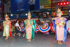 Unidentified thai people traditional dance in the parade at annual festival Thao Suranaree monument Stock Image