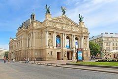 Unidentified tourists near Solomiya Krushelnytska State Academic Opera and Ballet Theatre, Lviv, Ukraine Royalty Free Stock Photography