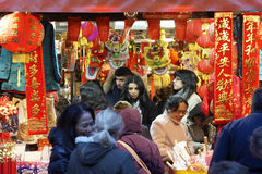 Unidentified Visitors during the Chinese New Year, London China royalty free stock photos