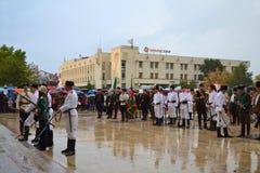 Unificación día Plovdiv 6 de septiembre Fotos de archivo libres de regalías