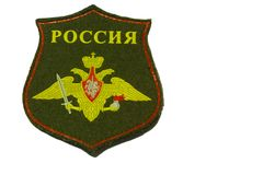 Uniform, Chevron with Russian coat of arms Stock Photo
