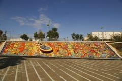 Unik vattenspringbrunn i öl Sheba, Israel Royaltyfri Bild