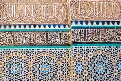 Unika marockanska konster på väggen i Medersa Bou Inania fez morocco arkivfoton