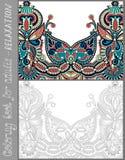 Unikalna kolorystyki książki strona dla dorosłych - kwiat royalty ilustracja