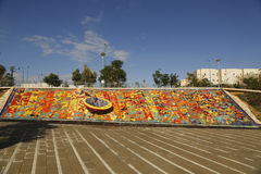 Unikalna wodna fontanna w Piwnym Sheba, Izrael Obraz Royalty Free