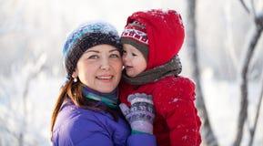 Union de famille Photos libres de droits