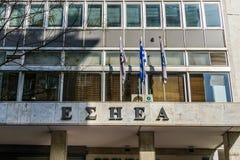 Union de journalistes des quotidiens d'Athènes construisant ESHEA Image libre de droits