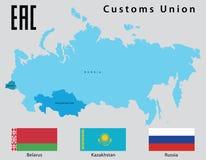 Union douanière illustration libre de droits