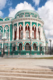 Union House (Sevastianov's palace), Yekaterinburg Royalty Free Stock Photography