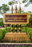 Union of Myanmar border sign Stock Photo