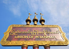 The Union of Myanmar sign at frontier of thailand. Made from wood carving royalty free stock photo