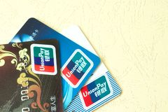 Union pay credit card. DEC.20-Guangxi, China: Union pay credit card. Union pay iis the only domestic bank card organization in the People's Republic of China ( Stock Image