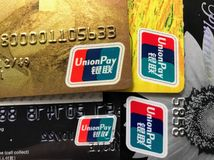 Union pay debit and credit card royalty free stock images