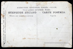 Union postale universelle Russie, carte postale royalty free stock image