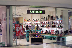Union shop in hong kong Stock Photo
