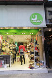 Union shop in hong kong Royalty Free Stock Photo