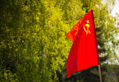 Union of Soviet Socialist Republics USSR HD flag Royalty Free Stock Photos