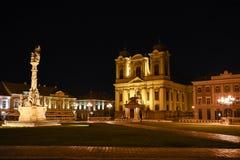 Union Square Timisoara Stockbilder