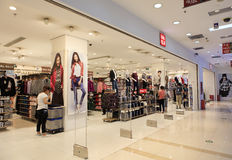 Uniqlo商店在北京,中国 免版税库存照片