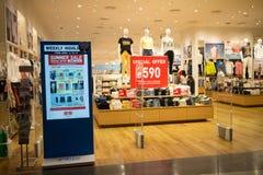 Uniqlo商店,日本便衣设计师 免版税库存图片