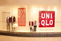 uniqlo магазина фарфора Стоковая Фотография
