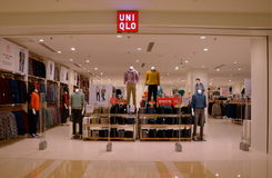 UniQlo Royalty Free Stock Photo