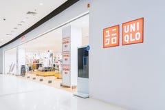 Uniqlo Co.,有限公司是日本便衣设计师、制造者和零售商 位于北京的中心商务区的心脏,包括旅馆,办公室,公寓,展览室和商城的CWTC,是在北京和其中一根据的许多跨国公司的第一个选择最大的高级商业混杂用途发展中在世界上 是日本便衣设计师,制造 免版税图库摄影