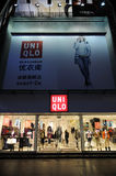 Uniqlo fashion boutique Stock Photography