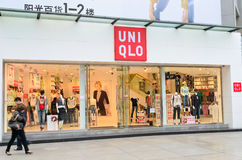 Uniqlo fashion boutique Stock Photo