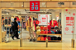 Uniqlo fashion store, hong kong Royalty Free Stock Images