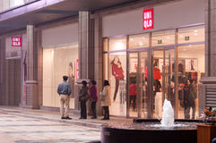 Uniqlo shop in China Royalty Free Stock Photo