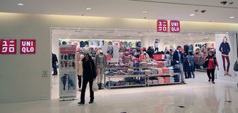 Uniqlo shop in hong kong Stock Photography