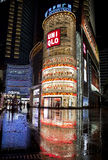 An Uniqlo store in Guangzhou, China Royalty Free Stock Photo