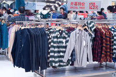UNIQLO Zhuhai store, China Royalty Free Stock Images