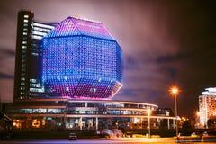 Unique Building - National Library Of Belarus